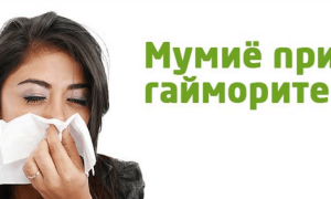 Как приготовить мумие для лечения гайморита