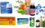 Какое выбрать лекарство от кашля для детей