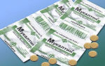 Лекарство Мукалтин при сухом кашле