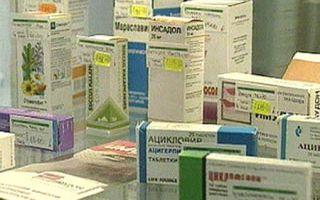 Эффективное лекарство от гайморита