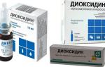Как правильно применять Диоксидин при гайморите
