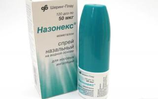 Назонекс — отличный сосудосуживающий препарат для носа