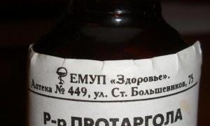 Протаргол – инструкция и цена популярного препарата