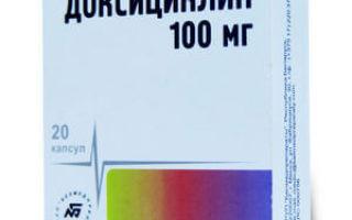 Прием Доксициклина при лечении гайморита