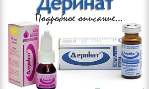 Раствор Деринат: эффективное решение при насморке