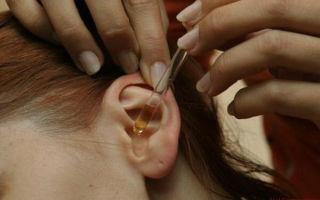 Отит лечение (наружного, острого среднего, гнойного, адгезивного, катарального)