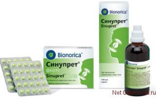 Синупрет: средство на растительной основе