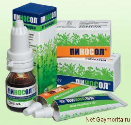 лечение гайморита и синусита пиносолом