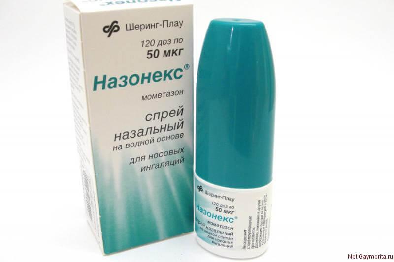 Сосудосуживающий препарат Назонекс
