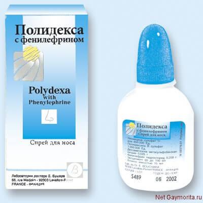 препарат для лечение гайморитов и синуситов Полидекса