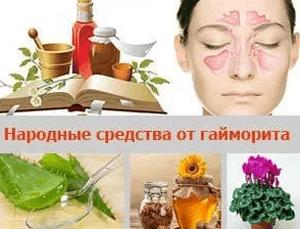 Аллергический гайморит народные средства