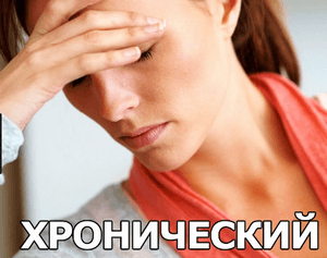 Хронический гайморит - лечение