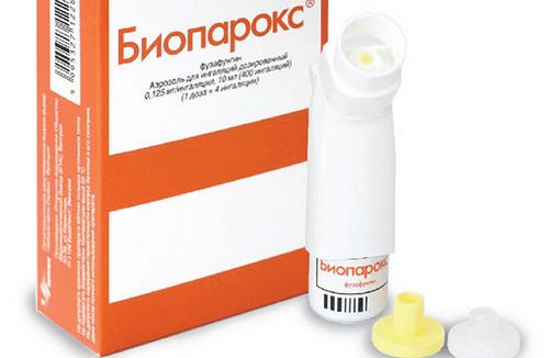 Биопарокс от гайморита