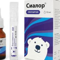 Сиалор для детей от насморка и его лечебные свойства