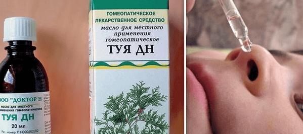 лечение гайморита маслом туи - рецепт