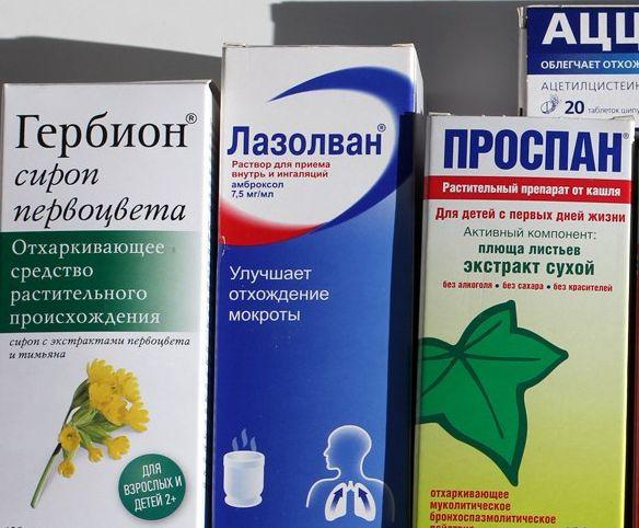 Для детей препараты от кашля
