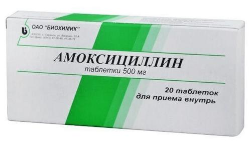Амоксициллин при заболевании носа
