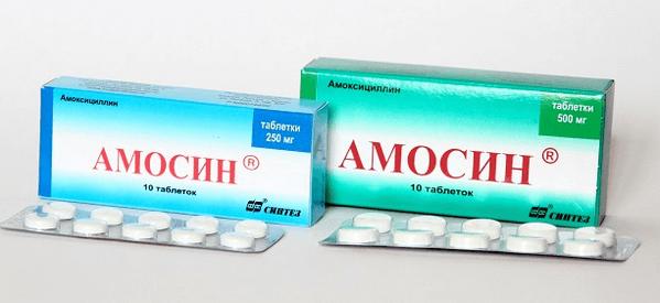Амосин - аналог