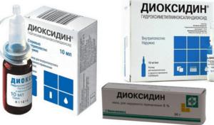Диоксидин при гайморите