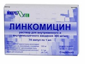 Линкомицин при гайморите