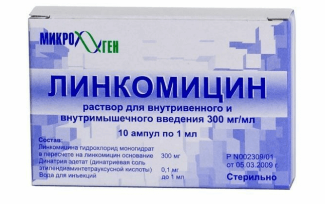 Линкомицином при синусите