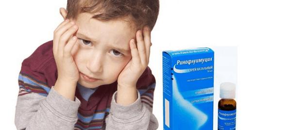 Применение Ринофлуимуцила у детей