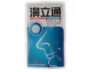 Zishuobiyanshuning - китайские капли в нос