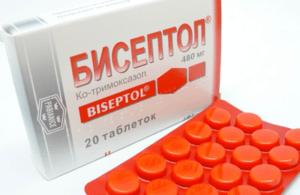 Бисептол при ангине