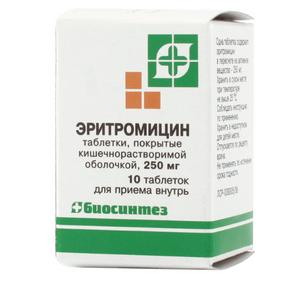 Эритромицин при ангине применение