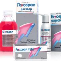 Помогает ли гексорал при ангине взрослым и детям, отзывы