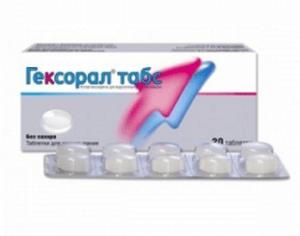 Гексорал таблетки при ангине