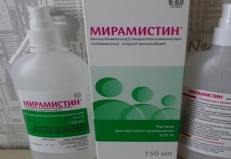 Мирамистин при ангине