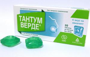 Тантум верде таблетки при ангине