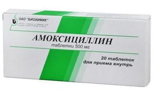 Амоксициллин - лучший препарат при ангине